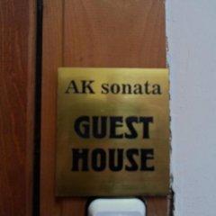 Гостиница AK Sonata в Санкт-Петербурге 2 отзыва об отеле, цены и фото номеров - забронировать гостиницу AK Sonata онлайн Санкт-Петербург сауна