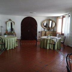 Отель La Dimora Dei 5 Sensi Понтеканьяно-Фаяно питание фото 3