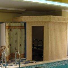 Гостиница Централь бассейн