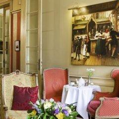 Отель Martin's Relais гостиничный бар