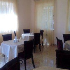 Отель Comfort House Hotel and Tours Армения, Ереван - 3 отзыва об отеле, цены и фото номеров - забронировать отель Comfort House Hotel and Tours онлайн в номере