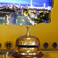 Riverside City Hotel & Spa Берлин гостиничный бар