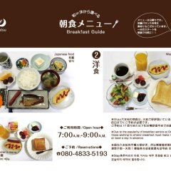 Отель Stay Ropponmatsu Фукуока питание фото 2