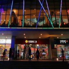 Отель Starway Premier Hotel International Exhibition Cen Китай, Сямынь - отзывы, цены и фото номеров - забронировать отель Starway Premier Hotel International Exhibition Cen онлайн развлечения