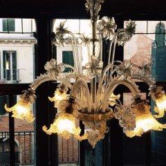 Отель Palazzo Rosa