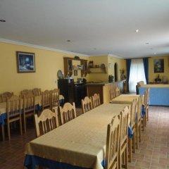 Отель Casa Os Batans Камариньяс питание
