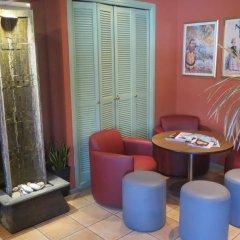 Отель Campanile Centre-Acropolis Ницца детские мероприятия
