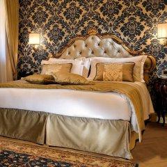 Апартаменты Ai Patrizi Venezia - Luxury Apartments Улучшенные апартаменты с различными типами кроватей фото 3