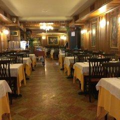 Отель Antico Panada Венеция питание