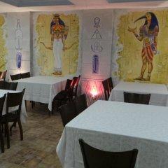 Гостиница Guest House Mykonos питание