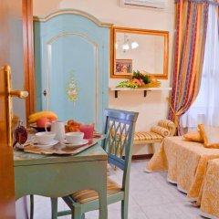 Hotel Henry 2* Номер с общей ванной комнатой с различными типами кроватей (общая ванная комната) фото 4
