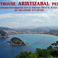 Отель Pension Aristizabal Испания, Сан-Себастьян - отзывы, цены и фото номеров - забронировать отель Pension Aristizabal онлайн спортивное сооружение