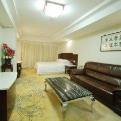 Overseas Chinese Friendship Hotel 3* Люкс с различными типами кроватей фото 3