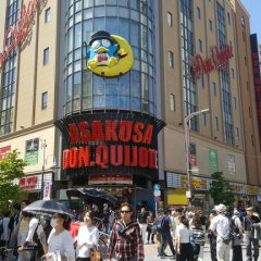 Отель Khaosan Tokyo Samurai Япония, Токио - отзывы, цены и фото номеров - забронировать отель Khaosan Tokyo Samurai онлайн фото 4