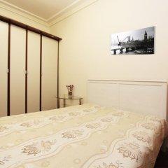 Апартаменты Apart Lux Чистые Пруды комната для гостей фото 5