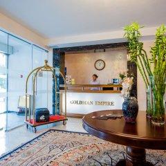 Гостиница Goldman Empire Казахстан, Нур-Султан - 3 отзыва об отеле, цены и фото номеров - забронировать гостиницу Goldman Empire онлайн фитнесс-зал