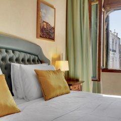 Отель Dona Palace 4* Полулюкс фото 9