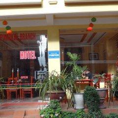Pumpkin Hotel 3* Стандартный номер с различными типами кроватей