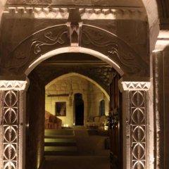 Arif Cave Hotel Турция, Гёреме - отзывы, цены и фото номеров - забронировать отель Arif Cave Hotel онлайн интерьер отеля