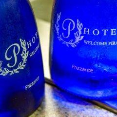 Welcome Piram Hotel 4* Люкс разные типы кроватей фото 13