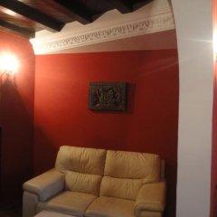 Hotel Rural Las Cinco Ranas развлечения