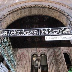 Отель Guesthouse La Briosa Nicole Генуя развлечения