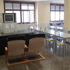 Отель Residencia Campus Confort Burjassot