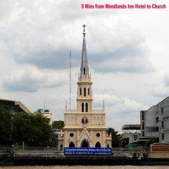 Отель Woodlands Inn Бангкок