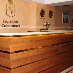Гостиница Саратовская интерьер отеля