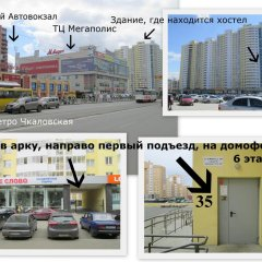 Хостел Nice Days Екатеринбург городской автобус