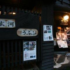 Отель Oyado Kurokawa Япония, Минамиогуни - отзывы, цены и фото номеров - забронировать отель Oyado Kurokawa онлайн интерьер отеля