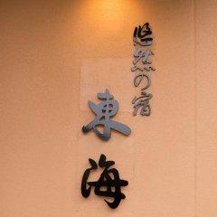 Отель Yuzennoyado Toukai Кашима интерьер отеля