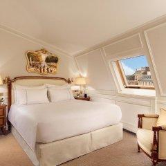 Отель Hôtel Splendide Royal Paris 5* Люкс с различными типами кроватей фото 4