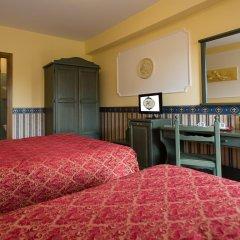 Hotel Louis 3* Стандартный номер с различными типами кроватей фото 10