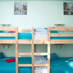Europa Hostel Кровать в мужском общем номере с двухъярусной кроватью фото 2