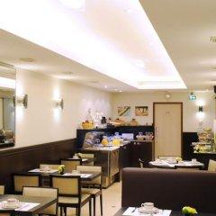 Отель Mercure La Sorbonne Париж питание