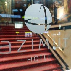 Отель AZIMUT Hotel Kurfuerstendamm Berlin Германия, Берлин - - забронировать отель AZIMUT Hotel Kurfuerstendamm Berlin, цены и фото номеров интерьер отеля фото 3