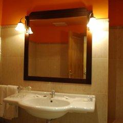 Hotel Abeiras 4* Стандартный номер с различными типами кроватей