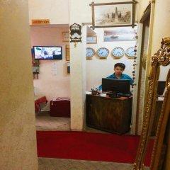 Old City Family Hotel Турция, Стамбул - отзывы, цены и фото номеров - забронировать отель Old City Family Hotel онлайн интерьер отеля фото 2