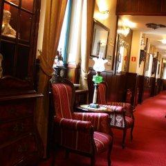 Отель Mats Польша, Познань - отзывы, цены и фото номеров - забронировать отель Mats онлайн развлечения