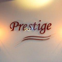 Hotel Prestige спа фото 2