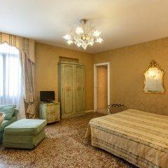 Отель Locanda Barbarigo комната для гостей фото 5