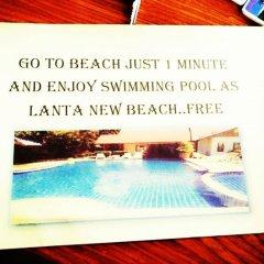 Отель Popular Lanta Resort Ланта спа