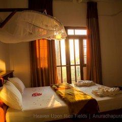 Отель Heaven Upon Rice Fields Шри-Ланка, Анурадхапура - отзывы, цены и фото номеров - забронировать отель Heaven Upon Rice Fields онлайн спа