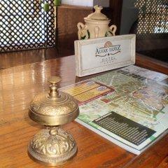 Отель Alvar Fanez Убеда интерьер отеля фото 2