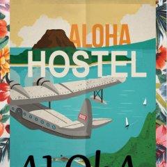 Aloha Hostel спортивное сооружение