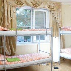Victory Hostel In Sochi детские мероприятия