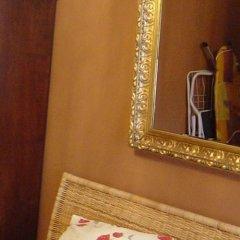 Отель Kleopátra Будапешт удобства в номере фото 2