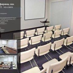 Гостиница Аванта в Новосибирске - забронировать гостиницу Аванта, цены и фото номеров Новосибирск питание фото 2