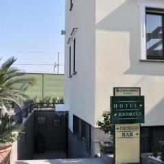 Отель Costa Hotel Италия, Помпеи - отзывы, цены и фото номеров - забронировать отель Costa Hotel онлайн парковка